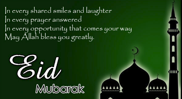 Eid Mubarak Greetings (6)