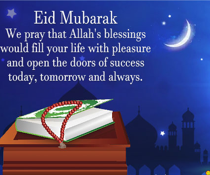 Eid Mubarak Greetings (7)
