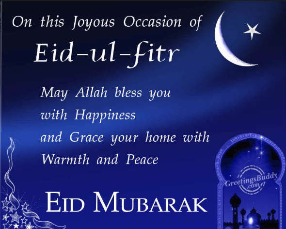 Eid Mubarak Greetings (8)