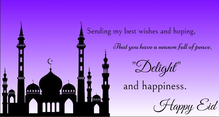 Eid Mubarak Greetings Cards For Family (1)