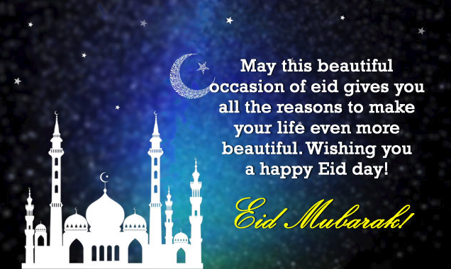 Eid Mubarak Greetings Cards For Family (3)