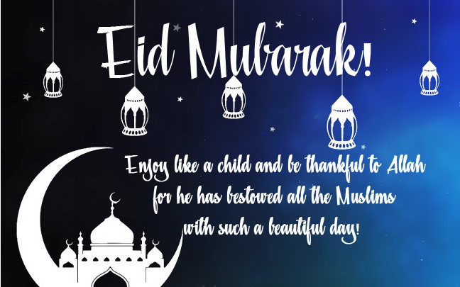 Eid Mubarak Greetings Cards For Family (5)
