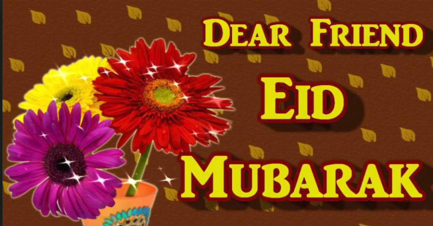 Eid Mubarak Greetings Cards For Friends (1)