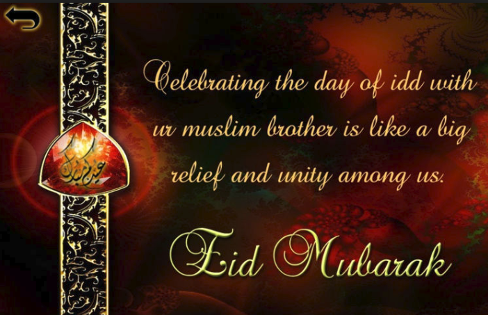Eid Mubarak Greetings Cards For Friends (2)