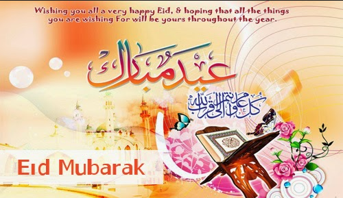 Eid Mubarak Greetings Cards For Friends (3)