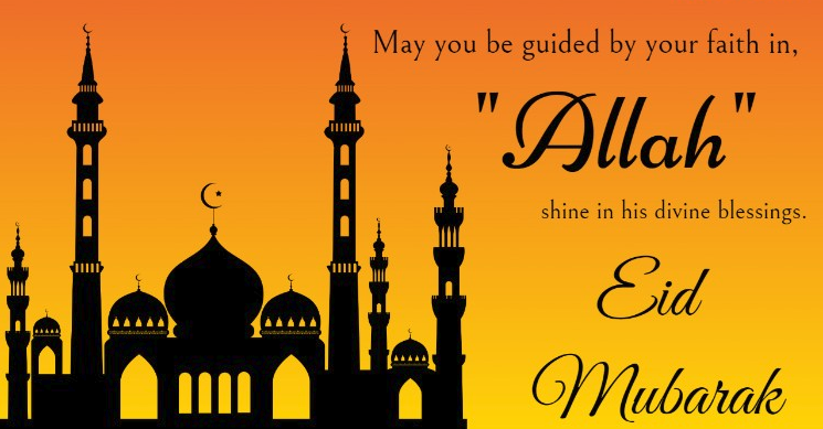 Eid Mubarak Greetings Cards For Friends (7)