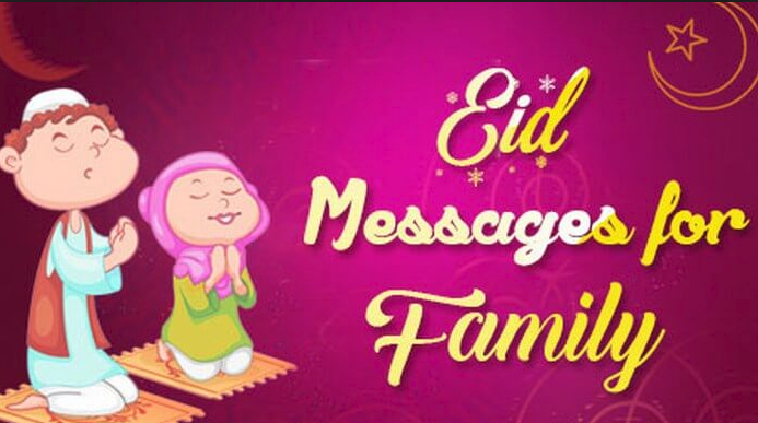 Eid Mubarak SMS For Family (1)