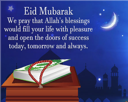 Eid Mubarak SMS For Family (2)