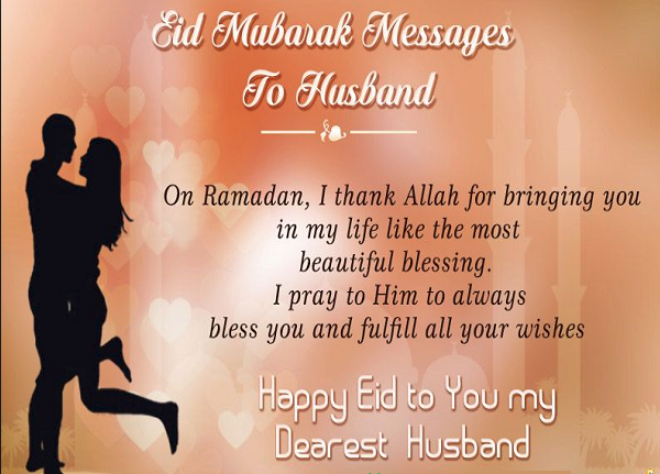 Eid Mubarak SMS for Boyfriend Girlfriend