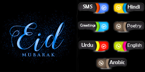 Eid Mubarak Sms,Greetings,Poetry Urdu,English,Hindi,Arabic