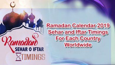 Ramadan Calendar 2019 Sehar and Iftar Timings For Each Country Worldwide