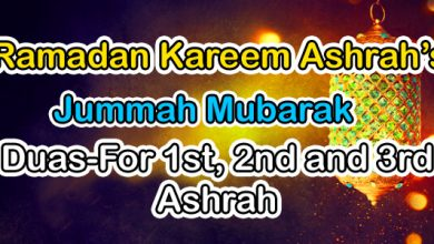 Ramadan Kareem Ashrah's And Jummah Mubarak Duas-For 1st, 2nd and 3rd Ashrah