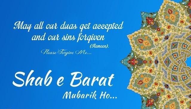 Shab-e-Meraj Quotes 2