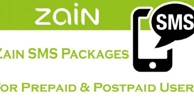 Zain SMS Packages - For Prepaid & Postpaid Users