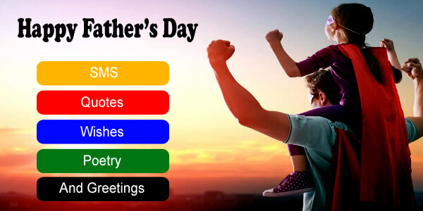 Happy Father's Day SMS, Quotes, Wishes, Poetry, And Greetings