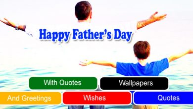 Happy Father's Day Wallpapers With Quotes, Poetry, Wishes, And Greetings