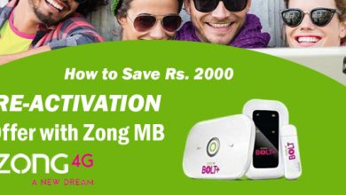 How to Save Rs. 2000 with Zong MB Reactivation Offer