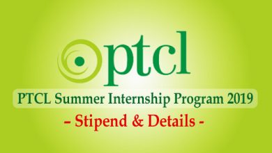 PTCL Summer Internship Program 2019 – Stipend & Details