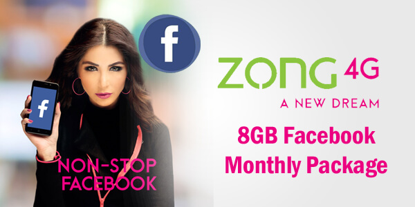 Zong Offers 8GB Facebook Monthly Package