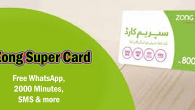 Zong Super Card Free WhatsApp, 2000 Minutes, SMS & more