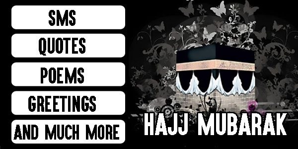 Hajj Mubarak 2019 SMS, Quotes, Poems, Greetings, Wallpapers,