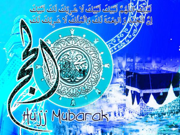 Hajj Mubarak Wallpapers-3