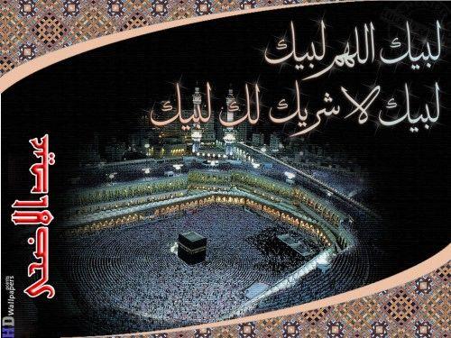 Hajj Mubarak Wallpapers-4