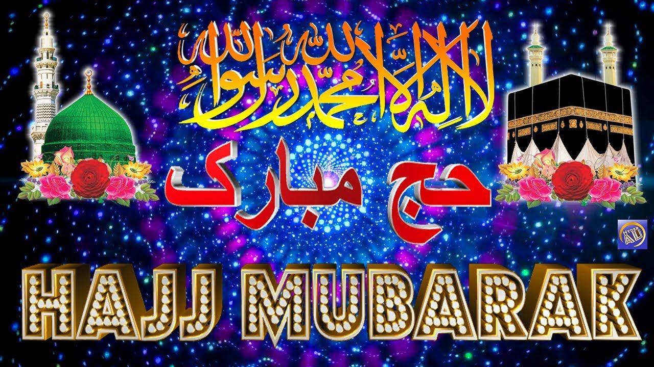 Hajj Mubarak WhatsApp Status GIFs-3