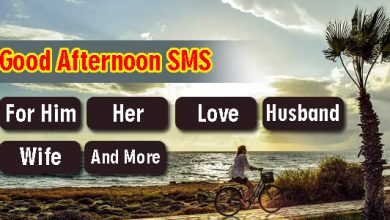 Good Afternoon SMS For Him, Her, Love, Husband, Wife, And More