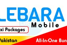 Lebara All-In-One Flexi Packages - For Pakistan