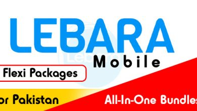 Lebara Internet Packages 2019- 500MB, 1GB, 12GB Data Plans